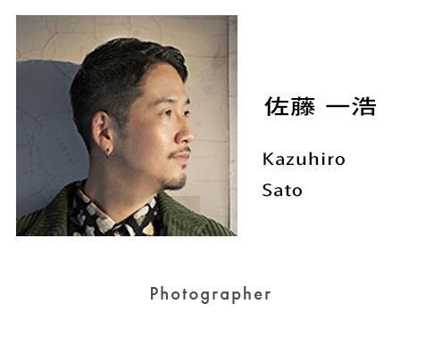 杉山スタジオ 静岡県富士市